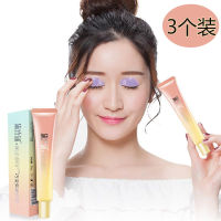 黛诗涵 双眼皮记忆型定型霜 夜用睡眠型隐形自然眼霜(3个装)