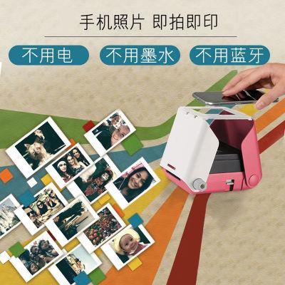 日本Kiipix手机照片彩色打印机