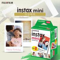 日本Kiipix手机照片打印机 富士迷你相纸(20张)