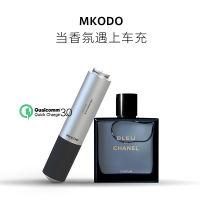 MKODO麦科多 车载香氛+快充+氛围灯 三合一(送3只香氛)
