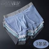 MILMUMU 抗菌冰丝无痕四角男士黑科技内裤(灰色+银