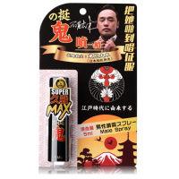 日本挺鬼 持久神油不麻木延时喷剂 东尼大木推荐(5ml便携装,可持久爱爱