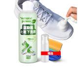 日本锦怡 运动鞋小白鞋清洁剂 洗鞋去污一擦白(500ml
