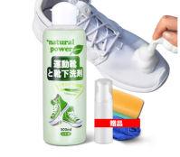 日本锦怡 运动鞋小白鞋清洁剂 洗鞋去污一擦白(500ml)