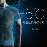 MILMUMU 日式夏季冰丝清爽无痕 降温羊奶丝T恤