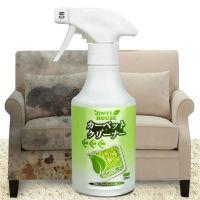 日本进口锦怡Jinyi house布艺沙发地毯窗帘床垫 免水去污清洗剂