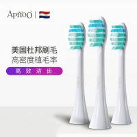 荷兰ApiYoo艾优 成人电动牙刷替换刷头(3支装)