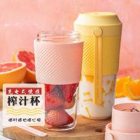 可以榨汁的玻璃杯!ALL JOINT 小型充电式榨汁机 便携果汁杯