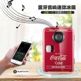 CocaCola可口可乐多功能蓝牙音响迷你车载&家用冰箱