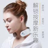 SKG 新一代多功能颈椎按摩器  电动肩颈热敷按摩仪(带