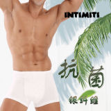 Intimiti银纤维专利抗菌内裤 男款2条装(送价值3