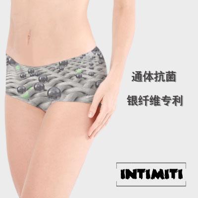 Intimiti银纤维专利抗菌内裤 女款2条装(送价值39元抗菌袜)下单后2-3天发出