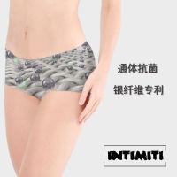 Intimiti银纤维专利抗菌内裤 女款2条装(送价值39元抗菌袜+39元医用级