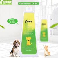 酶加净 宠物防菌除臭剂 浓缩除味剂(1000ml)