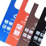 隨新 四色分類垃圾袋 家用廚余干濕分類塑料袋(加厚中大號