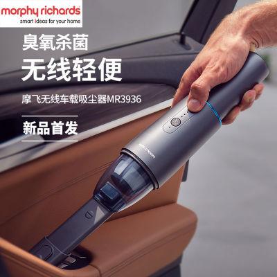 摩飞电器MORPHY RICHARDS杀菌除螨无线吸尘器&空气净化器