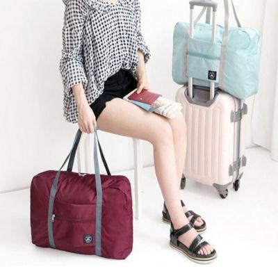 韩款 旅行防水折叠手提包 拉杆箱固定包