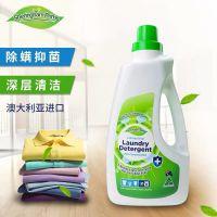 喜运亨 除螨抑菌浓缩洗衣液(1.5L)