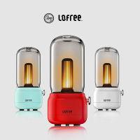 【顺丰包邮】LOFREE洛斐 拾光灯智能LED烛光氛围灯