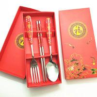 节日送礼餐具套装 贴花红鱼不锈钢三件套(筷子+勺+叉)