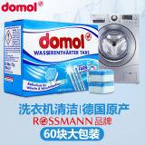 德国domol洗衣机槽清洁泡腾片 杀菌去污洗涤片(60粒