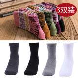 【FEEL MIND】男精梳棉/女羊毛 超厚冬季袜(3双