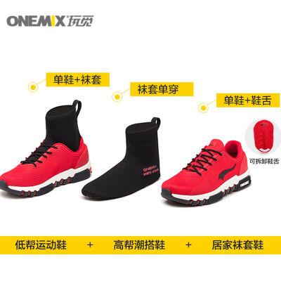 onemix玩覓 2019秋冬新款『1鞋3穿』時尚高能超感靴 運動鞋(低幫運動鞋+高幫潮搭鞋+居家襪套鞋)