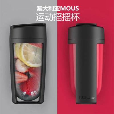澳大利亞MOUS 運動健身 營養蛋白粉搖杯 攪拌圓球底水杯(850ml)