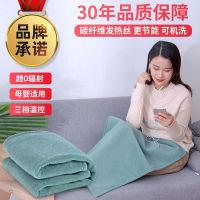【2019年第三代新品】优顺达 日本碳纤维 远红外光波加热毯( 护膝毯-45*