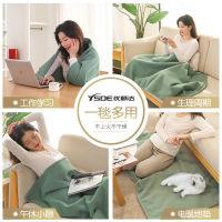 【2019年第三代新品】优顺达 日本碳纤维 远红外光波加热毯( 披肩毯&小被