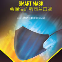 新西兰BEGGI 鼻精灵智能恒温 抗寒补水口罩 防尘防霾V脸口罩(5片装)买就
