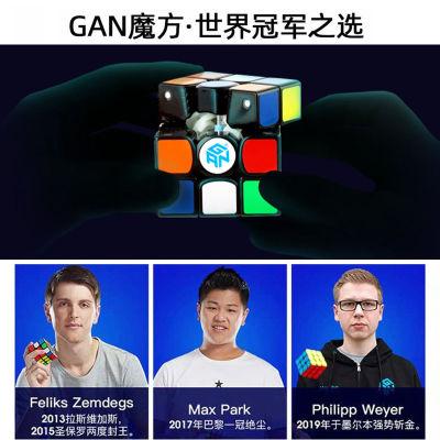 GAN356X菲神专业比赛专用 三阶磁力魔方 (高手版)