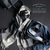 MILMUMU 100%纯羊毛男士围巾 秋冬经典摩登格纹加厚羊羔绒围脖(送价值1