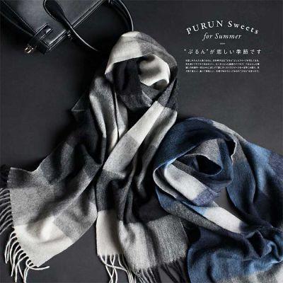 MILMUMU 100%纯羊毛男士围巾 秋冬经典摩登格纹加厚羊羔绒围脖(送价值15元纯棉加厚冬袜)