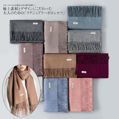 MILMUMU 100%澳洲初剪纯羊毛  莫兰迪素色系列围巾&大披肩200*70cm(送价值15元纯棉加厚冬袜)