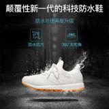 【不怕脏的鞋】量橙防水防污保暖针织休闲运动鞋(送价值59