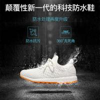 【不怕脏的鞋】量橙防水防污保暖针织休闲运动鞋(送价值59元纯棉袜3双