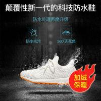 【不怕脏的鞋】量橙防水防污保暖针织休闲运动鞋(送价值25元纯棉加厚