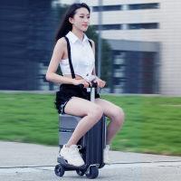 爱尔威SE3mini电动智能骑行行李箱20寸登机箱(智慧版)送价值159元瑞