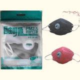 自由呼吸KN95 Pm2.5防霾防飞沫 带呼吸阀口罩(单