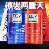 007冰火劲爽系列 情趣安全套(冰感10片+热感10片)