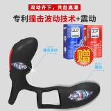 【瞬间长高5CM】情趣专利持久锁精环 男女共震器(送冰火