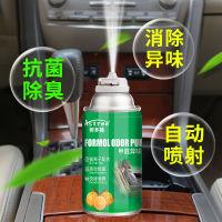 【包邮】Astree甲醛异味净化弹 车内消毒杀菌喷雾120ml