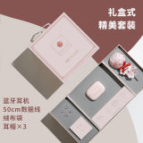漫步者X冇心 TO-U系列真无线高清蓝牙耳机(送168元