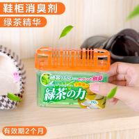 日本进口KOKUBO鞋柜脱臭除味剂 绿茶香味活性炭消臭剂(2盒)