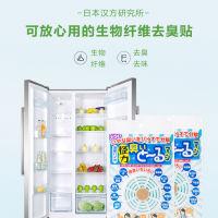 日本原产汉方研究所生物纤维 冰箱去臭贴(1片装-可使用1年)