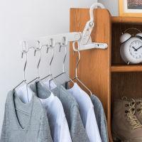 日本aisne创意折叠多功能晾衣架