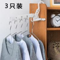 日本aisne创意折叠多功能晾衣架(3只装,包邮)