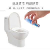 日本KOKUBO 小久保 马桶除臭杀菌喷雾(1瓶)