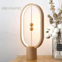 【黑科技台灯】德国红点获奖产品:HENGPRO平衡灯 磁吸悬浮灯